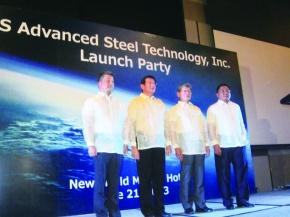 新日鉄住金エンジ、フィリピン建築合弁が始動