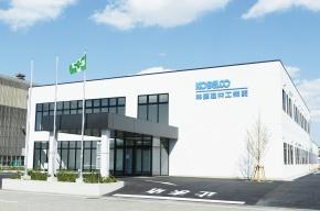 神鋼建材、新事務所棟が完成 製販部門を一体化