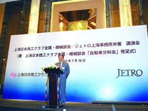 上海日本商工クラブ、「自動車分科会」が発足