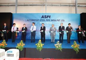 住友鋼管の印車用鋼管製造合弁 ASPI、開所式