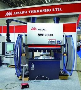 相澤鉄工所、新型サーボプレスブレーキを開発