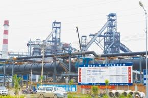 中国製鉄所ルポ(下) 呉鋼集団・広西盛隆冶金 鉄鋼能力過剰抜本的改革案 地方で調整難航