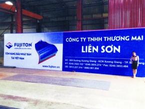 ベトナム塗装鋼板フジトン、製品普及活動に成果
