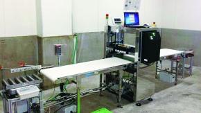 古河機械金属、魚の放射線測定器 GAGG結晶採用