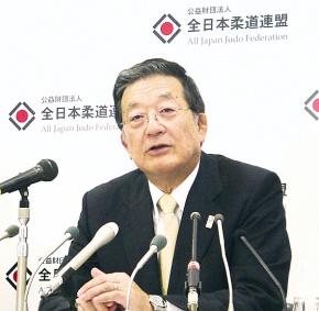 宗岡正二・新日鉄住金会長、全柔連会長に就任
