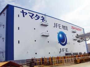 JFE物流、東京センター内にBTS倉庫