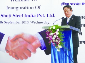 JFE商事、インドCCで開所式 「電磁鋼板を安定供給」