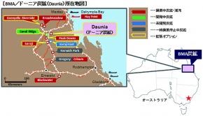 豪BMA、ドーニア炭鉱開山 年産450万トン 30年間操業