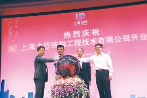 新日鉄住金エンジ、上海に免制震装置合弁