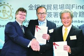 香港・金銀業貿易場、開設以来初の外資企業加盟