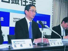 新日鉄住金、経常益大幅に上振れ 通期予想 売上高5兆4500億円