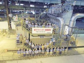 日新製鋼・呉製鉄所、新スラブ・グラインダー稼働