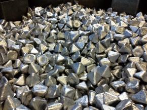 アサヒセイレン、アルミ合金小型塊の販売好調
