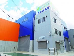 朝日商店、非鉄リサイクル施設を開設