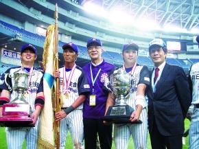 社会人野球日本選手権 かずさマジック初優勝