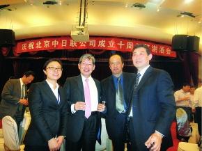 新日鉄住金エンジ、製鉄設備合弁が10周年 中国で祝賀式典