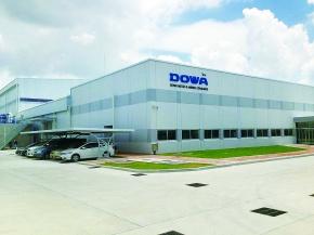 DOWAメタルマイン、タイ工場が開所式