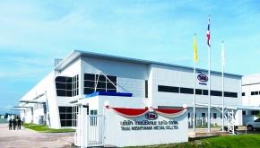 西山鋼業、タイ子会社が本稼働 OA機器・電機向け精密プレス加工