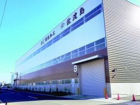 佐渡島、大阪に高級鋼板CC 月間加工能力5000トン