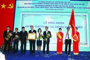 越SMC、第4コイルセンター開業 創業25周年祝う