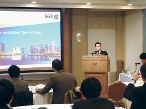 シンガポール証券取引所 原料炭先物、年内開始へ