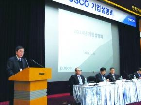 POSCO、高付加価値品を拡販 競争力を高め収益改善