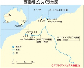 新日鉄住金・三井物産・英リオ、西豪州鉄鉱山を拡張