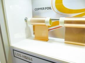 韓国LGグループ LSエムトロン、電池用高強度箔を開発