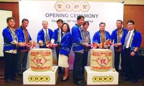 トピー工業、インドネシア子会社が開業