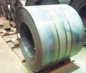 環境省「鉄スクラップ高度利用」高強度高延性車用熱延鋼板 新断使用率16%に低減