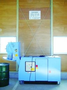 野村興産、フィリピンで破砕処理 蛍光灯 輸送コスト低減