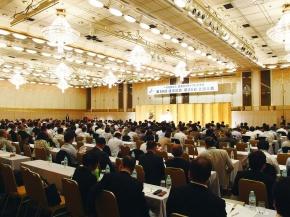 鉄リ工業会・全国大会、福岡に過去最多の600人 「明日への飛躍の糧に」
