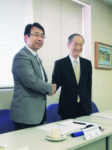 超硬工具協会と日本工具工業会、来年6月めど統合検討