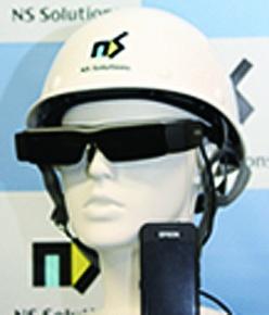 新日鉄住金ソリュ、製造現場にスマートグラス 導入検証サービス開始