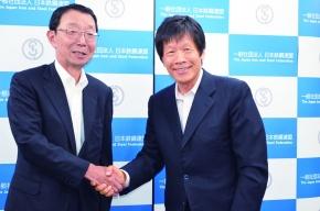 林田・鉄連新会長が抱負  「一つ一つ課題達成へ」