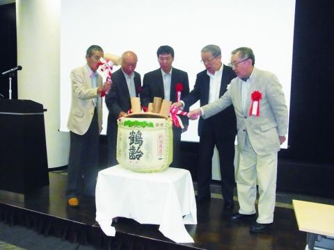 中央電工、80周年祝賀会を開催