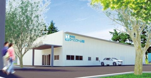 ローソンファーム秋田植物工場に「スタンパッケージ」採用 新日鉄住金エンジ
