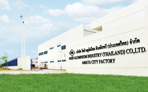 大紀アルミ、タイ第2工場が竣工
