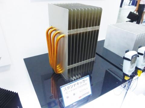 古河電工、LED用放熱器量産へ