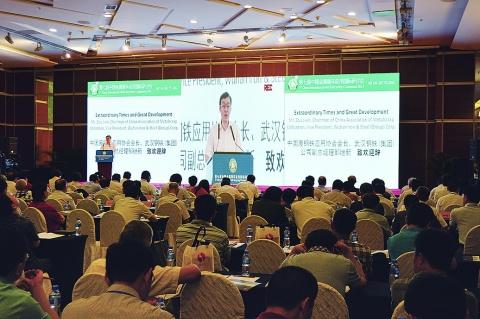 中国、鉄スクラップ使用量拡大へ 新環境保護法
