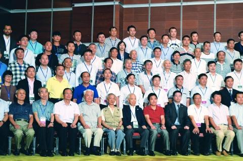 中国廃鋼鉄応用協会、北京で設立20周年式典