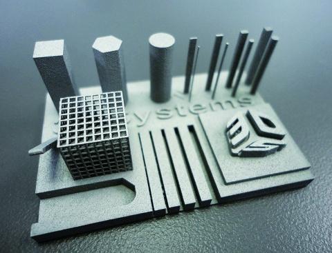 白銅、3Dプリンター導入 来年1月から受託生産