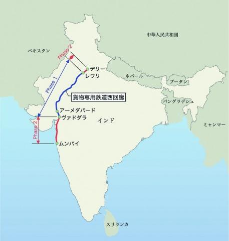 JFEエンジ、印貨物鉄道向け橋梁受注