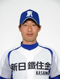 新日鉄住金鹿島・石崎投手