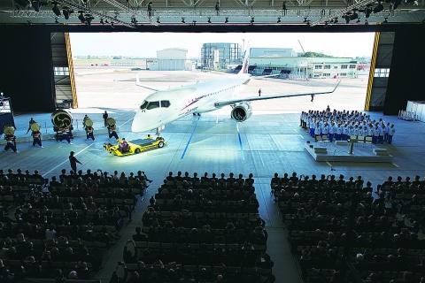 MRJロールアウト式典 三菱重工業・三菱航空機