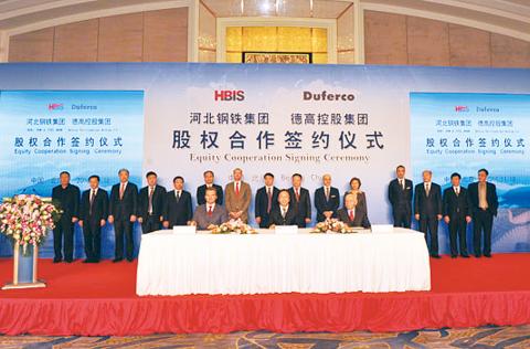 中国・河北鋼鉄、デュフェルコ国際貿易の株式51%取得