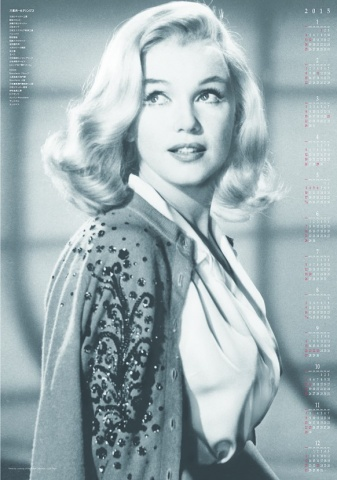三和HD、『マリリン・モンローカレンダー』 今年も100人にプレゼント