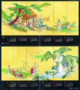 東洋アルミ、箔カレンダー 山本探淵作の六曲一双屏風 『李白観瀑・携琴訪友図』鮮やかに