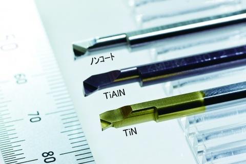高周波精密、高速度鋼用いたハイス小径バイト 来月発売