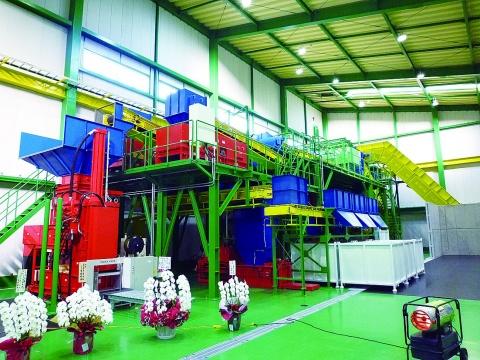 安田産業グループ、大剛 新工場が稼働